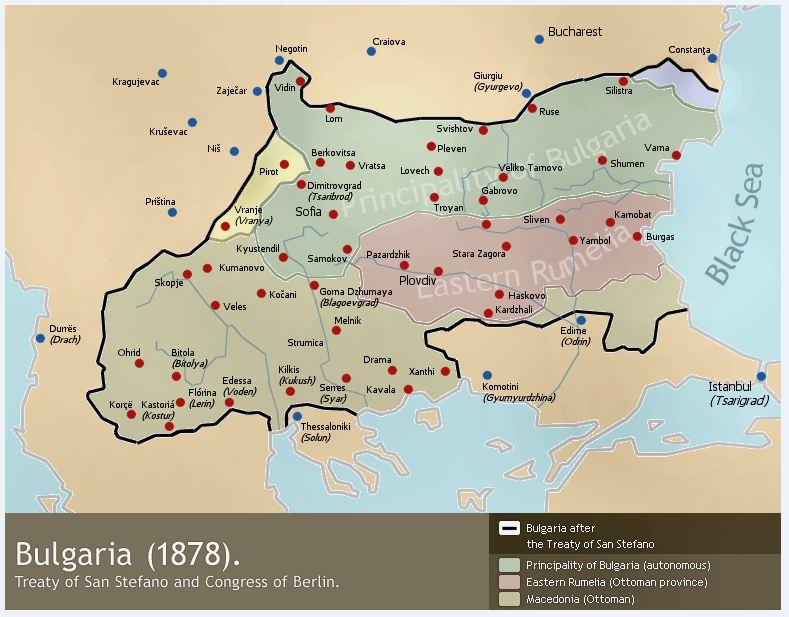 Τα σύνορα της Μεγάλης Βουλγαρίας σύμφωνα με τη συνθήκη του Αγίου Στεφάνου (1878)