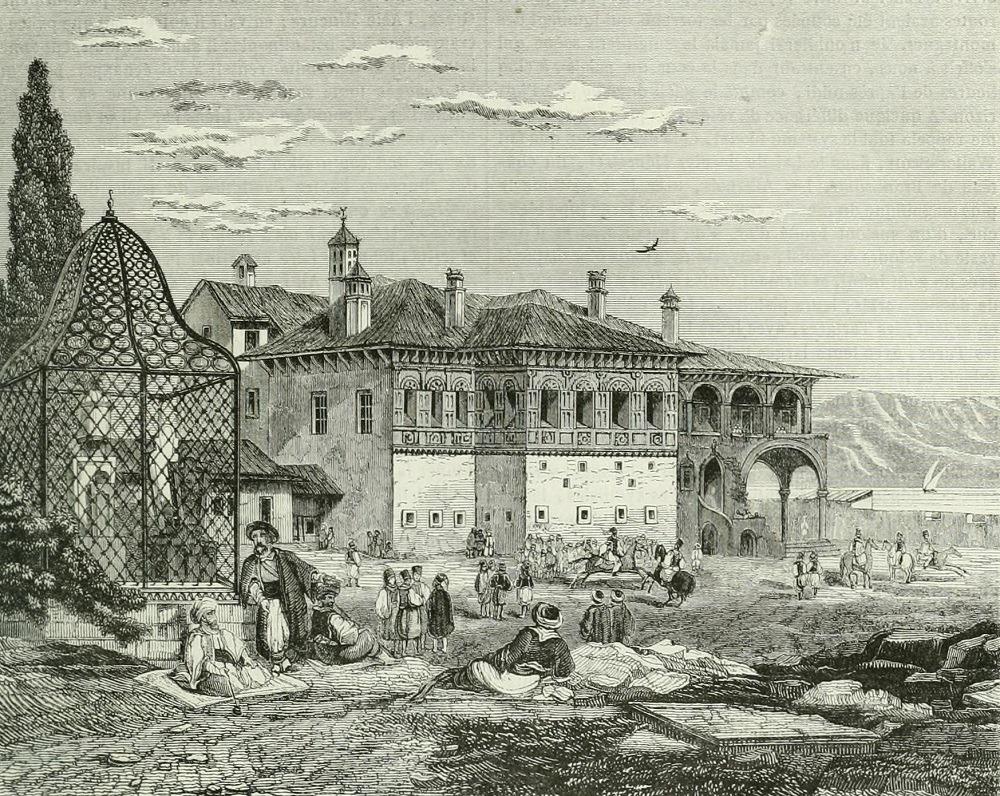 Τα Γιάννενα επί τουρκοκρατίας (1844). Ottoman Imperial Archives.