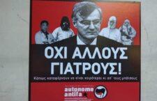 Χαρακτηριστική αφίσα ακραίων παράλογων δικαιωματιστών