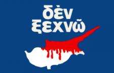 Συνεπώς, οι Τούρκοι όχι μόνο έχουν καταλάβει τη μισή Κύπρο, προκαλώντας εθνοκάθαρση του ελληνικού πληθυσμού, και συνεχίζουν να την κατέχουν, αλλά ζητούν από την Ελλάδα να αφήσει εντελώς ανυπεράσπιστα τα υπόλοιπα ελληνικά νησιά ώστε να μπορούν να τα καταλάβουν με την ησυχία τους οποτεδήποτε θελήσουν.