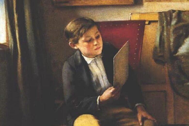 Ιωάννης Ζαχαρίας. «Ο μαθητής.»