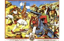 Μάχη της Τζουμαγιάς.