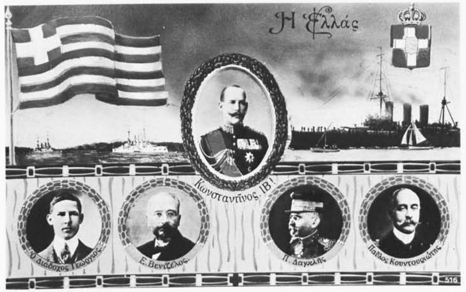 Λαϊκή εικόνα από την περίοδο των Βαλκανικών Πολέμων. ΕΛΙΑ.