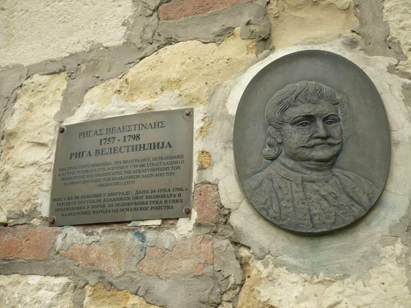 Εντοιχισμένες πλάκες στον πύργο (ελληνικά και σέρβικα).