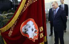 O Πούτιν, ο Ερντογάν και η Ελλάδα