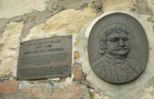 Γιατί τιμούμε τον μαρτυρικό θάνατο του Ρήγα Φεραίου ή Βελεστινλή