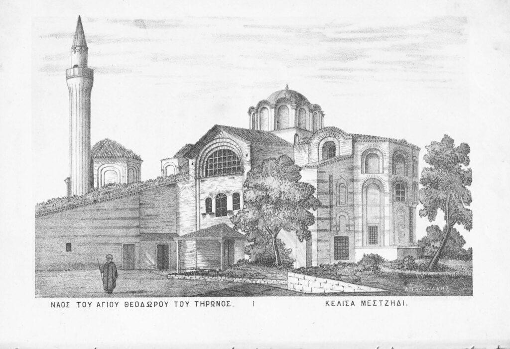 Ναός του Αγίου Θεοδώρου του Τήρωνος. Κωνσταντινούπολη, 1877. Λιθογραφία.