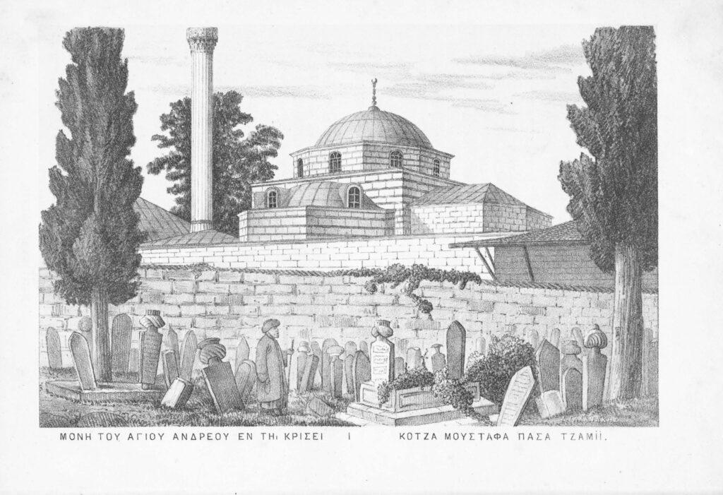 Μονή του Αγίου Ανδρέουν εν τη κρίσει. Κωνσταντινούπολη, 1877. Λιθογραφία.