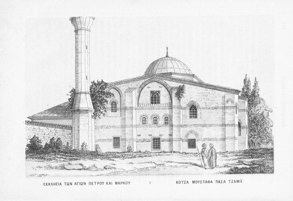 Ναός των Αγίου Πέτρου και Μάρκου. Λιθογραφία. Κωνσταντινούπολη, 1877.