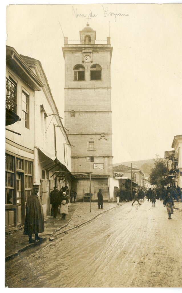 Άποψη της Κοζάνης. 1917. Πηγή: Δημόσια Κεντρική Βιβλιοθήκη της Βέροιας.