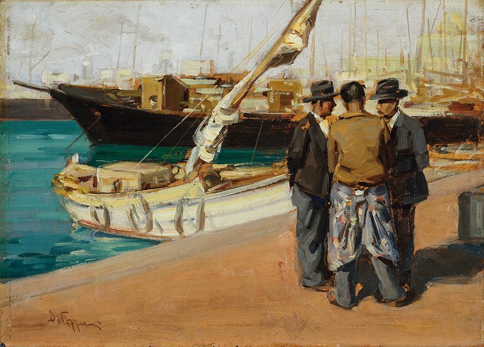 Βάσος Γερμενής (1896 – 1966)