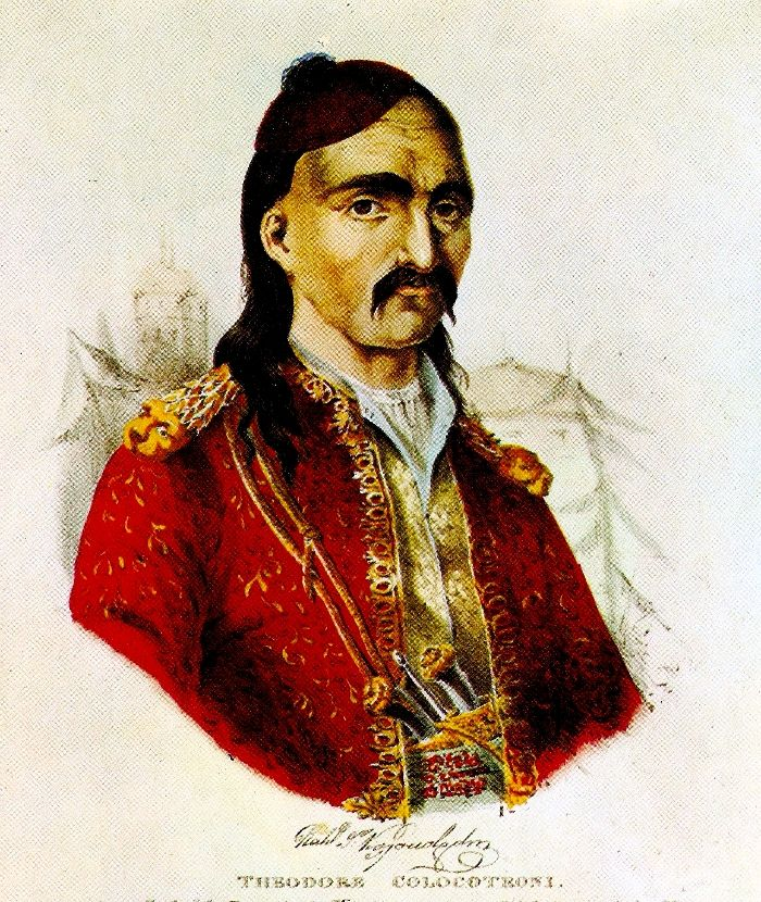 Ο Κολοκοτρώνης στα κόκκινα και τα χρυσοποίκιλτα. Όταν πια μπορούσε να φοράει ρούχα πολύτιμα, αντάξια της φήμης του. Γύρω στα 1826. Πολύ πριν του βάλουν την περικεφαλαία του Μεγαλέξανδρου. Αυτή πρέπει να θεωρείται η πλέον πιστή απεικόνισή του.