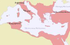 Το κράτος του Ιουστινιανού. Χάρτης.