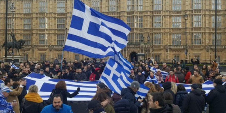 Διαδήλωση Ελλήνων ομογενών στο Λονδίνο, 2018.