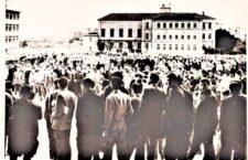 Θεσσαλονίκη, 1962-63. Διαμαρτυρία στην Πλατεία Χημείου