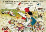 Οδυσσέας Ανδρούτσος: Δεινός πολέμαρχος και αληπασαλής πρώτης