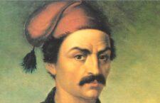 Ο Κωνσταντίνος Κανάρης (Ψαρά, 1793 – Αθήνα, 2 Σεπτεμβρίου 1877) ήταν Έλληνας επαναστάτης.