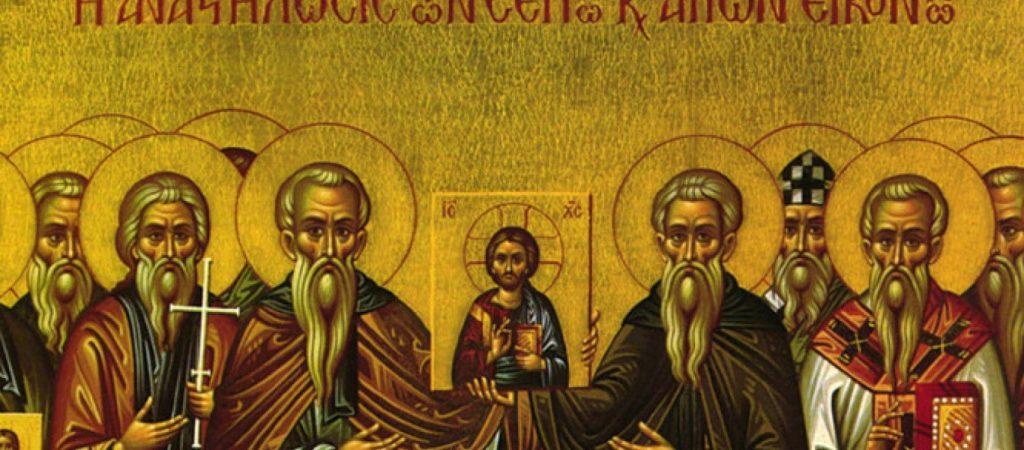 Την Κυριακή της Ορθοδοξίας εορτάζουμε την ανάμνηση του κορυφαίου γεγονότος της εκκλησιαστικής μας ιστορίας, της αναστηλώσεως των ιερών εικόνων, το οποίο επισυνέβη το 843 μ.Χ. στο Βυζάντιο, χάρις στην αποφασιστική συμβολή της βασιλίσσης και μετέπειτα αγίας Θεοδώρας, συζύγου του αυτοκράτορα Θεοφίλου (840 – 843 μ.Χ.).