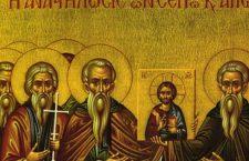 Η ταυτότητα της Χριστιανικής Ορθοδοξίας