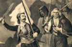Μικρά του 1821 (ΙΙ)