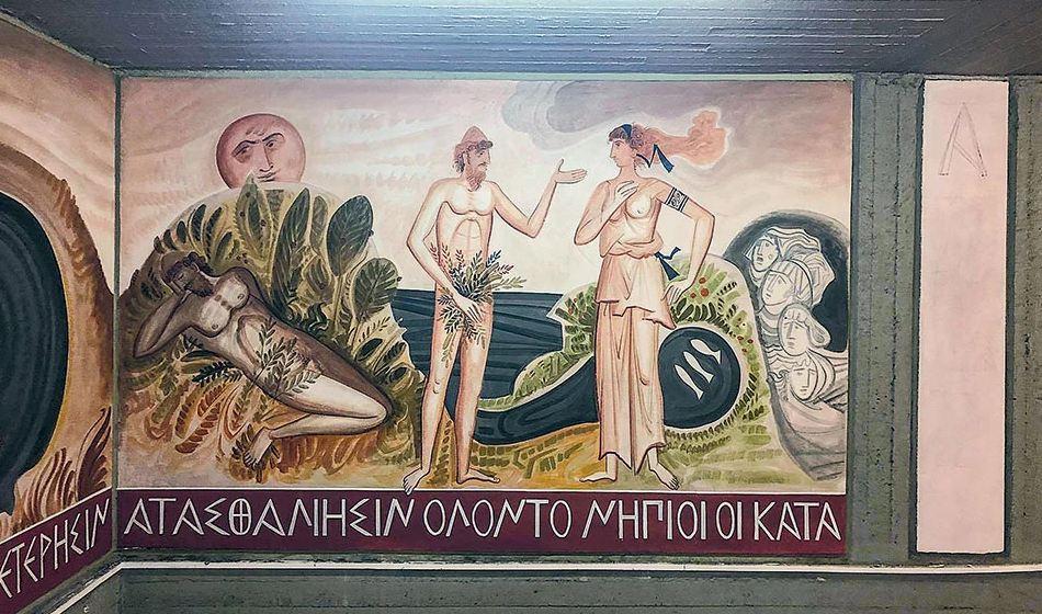Η «Οδύσσεια» στους τοίχους της Φιλοσοφικής