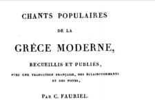Ο Κλοντ Σαρλ Φοριέλ (1772–1844 και τα Δημοτικά Τραγούδια της Ελλάδας. Chants populaires de la Grece modern. (PDF)