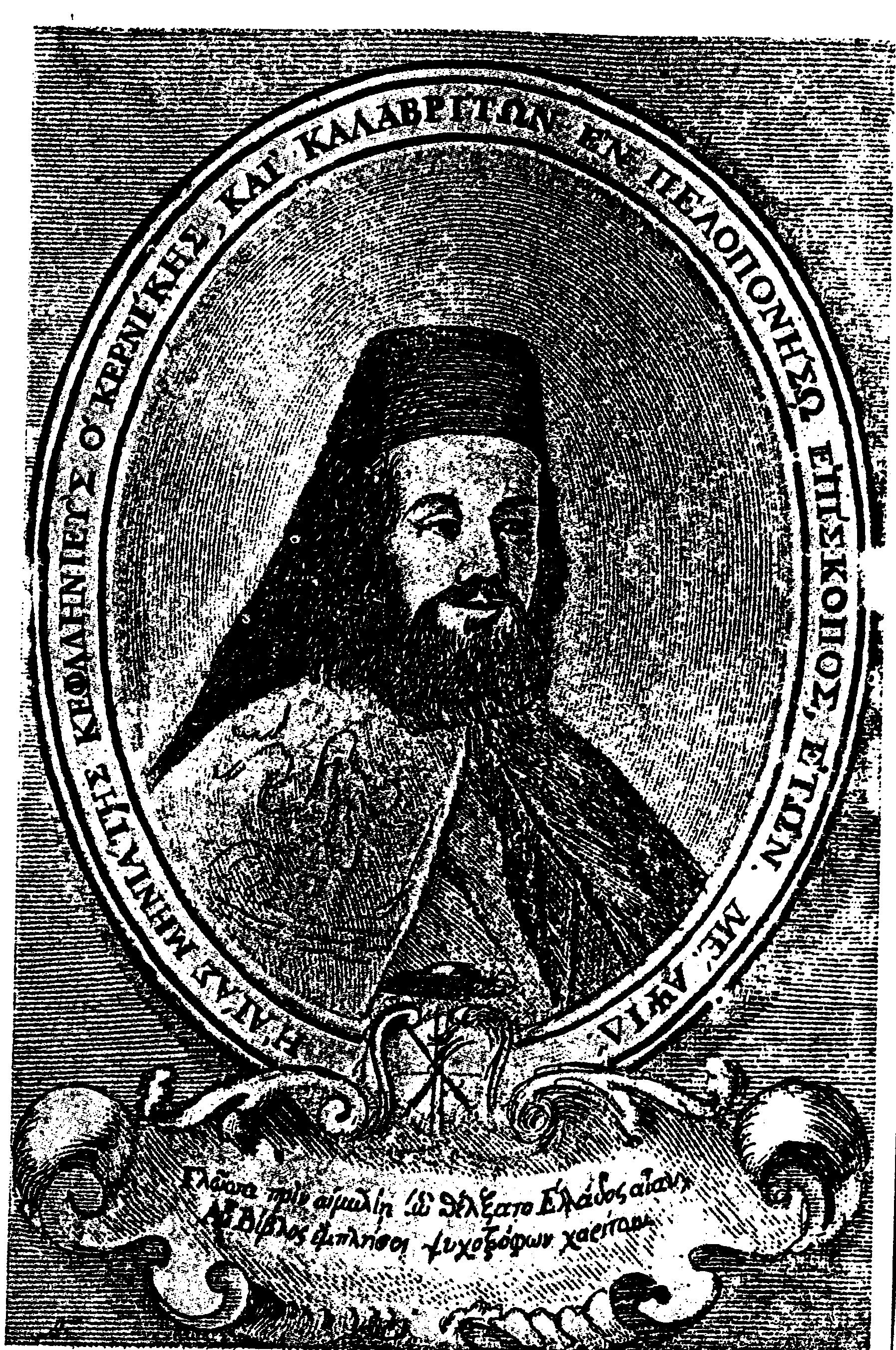 Ο Ηλίας Μηνιάτης γεννήθηκε στο Ληξούρι Κεφαλληνίας το 1669 από τον ιερέα Φραγκίσκο Μηνιάτη και την Μορεζίνα Περιστιάνου.