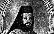 Ο Ηλίας Μηνιάτης γεννήθηκε στο Ληξούρι Κεφαλληνίας το 1669 από τον ιερέα Φραγκίσκο Μηνιάτη και την Μορεζίνα Περιστιάνου. Το 1710 εξελέγη επίσκοπος Κερνίτζης και Καλαβρύτων και χειροτονήθηκε το 1711.