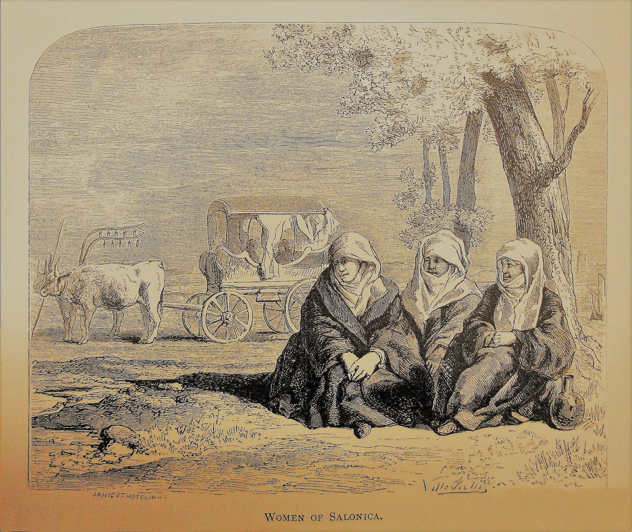 Γκραβούρα από το αρχείο του Γ. Αικατερινάρη· γυναίκες της Θεσσαλονίκης το 1860. Σε προγενέστερη έκδοσή της, είχε το ίδιο θέμα, έχοντας ωστόσο τον υπότιτλο «γυναίκες των Βασιλικών».