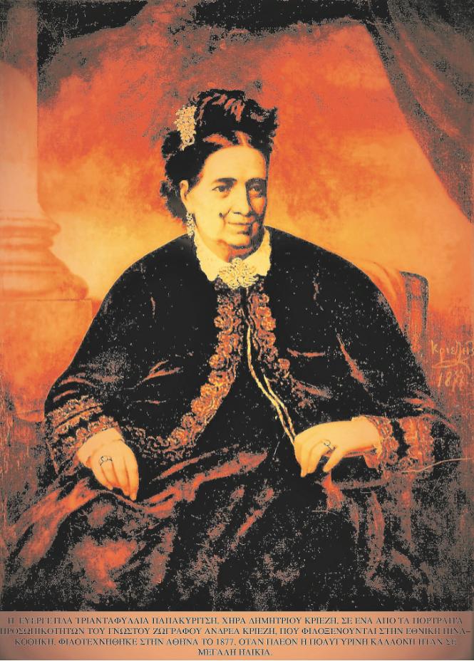 Εικόνα από πίνακα της Πολυγυρινής Τριανταφυλλιάς Κριεζή, της γνωστής από την επανάσταση οικογένειας.