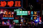 Οι ρίζες του κινεζικού θαύματος – και του σημερινού πολυπολικού κόσμου